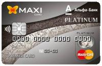 Альфа-Банк – Картка «Максимум-Platinum» MasterCard Platinum гривні