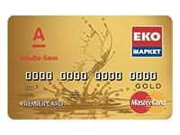Альфа-Банк – Картка «ЕКО-Максимум» MasterCard Gold гривні