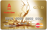 Альфа-Банк – «Максимум» MasterCard Gold гривні