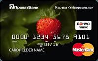 ПриватБанк – «Універсальна» MasterCard Standard гривні
