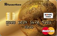 ПриватБанк – «Універсальна Gold» MasterCard Gold гривні