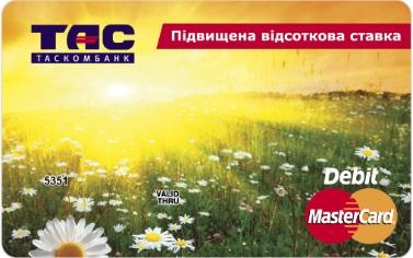 ТАСкомбанк — Картка «Пенсійний» MasterCard Debit гривні