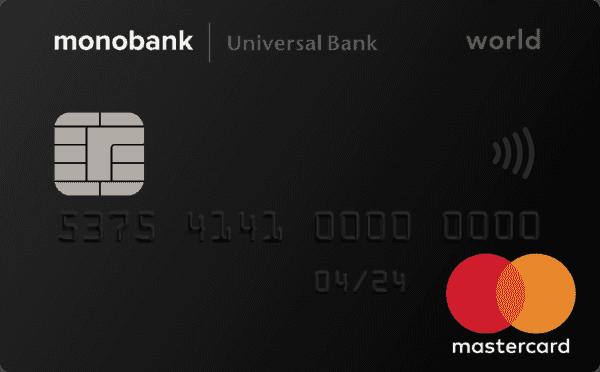 monobank – Картка MasterCard гривні