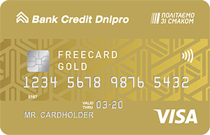 "Банк Кредит Дніпро – Карта ""Freecard Gold"" Visa мультивалютна"