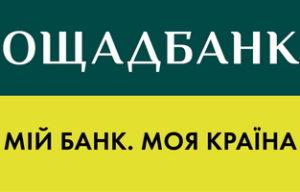 """Ощадбанк – Автокредит """"На електромобілі"""""""