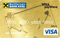 Райффайзен Банк Аваль – Картка «Преміальна Visa Gold рayWave» Visa гривні