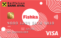 Райффайзен Банк Аваль – Картка «Партнерська Visa Fishka» Visa гривні