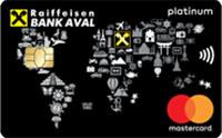Райффайзен Банк Аваль – Картка «Преміальна кредитна картка Platinum» MasterCard гривня