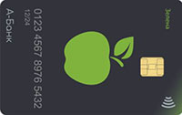 А-Банк – Картка «Зелена» MasterCard гривня