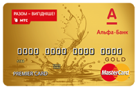 Альфа-Банк — Карта «Альфа-Connect Gold» MasterCard Gold гривны