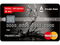 Альфа-Банк — Карта «Альфа Connect» MasterCard Debit World, гривны
