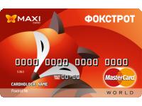 Альфа-Банк — Карта «Фокс Клуб» MasterCard Gold гривны
