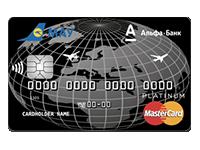Альфа-Банк — Карта «Альфа Sky Pass Platinum» MasterCard Platinum гривны
