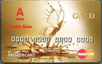Альфа-Банк — «Максимум» MasterCard Gold гривны