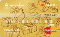 Альфа-Банк — Карта «Максимум Готівка» MasterCard Gold гривны