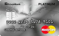 ПриватБанк – «Картка Platinum» MasterCard Platinum гривні