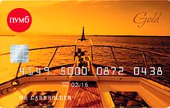 ПУМБ — Карта «Эмоцио» MasterCard Gold гривны