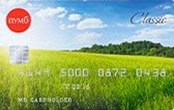 ПУМБ — Карта «Эмоцио» Visa Classic Unembossed Instant