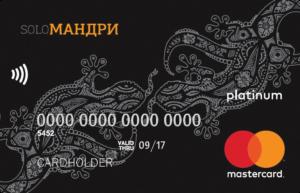 ПУМБ — Карта «soloМАНДРИ» MasterCard Platinum гривны