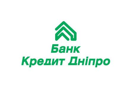 Банк Кредит Днепр — Кредит «Наличными»