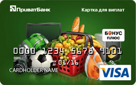 ПриватБанк — Карта «Для выплат» Visa Classic гривны