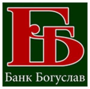 Богу�лав Банк — Вклад «БОГУСЛ�В – 10» гривны