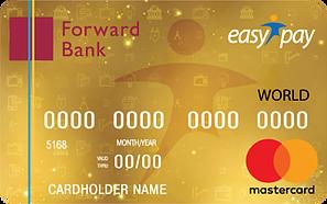 Forward Bank — Карта «EasyPay» Mastercard World гривны