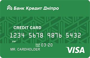 Банк Кредит Днепр — Карта «Свободные наличные» Visa гривна
