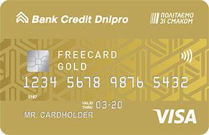 Банк Кредит Днепр — Карта «Freecard Gold» Visa Gold мультивалютная