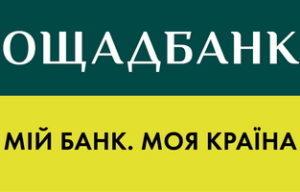Ощадбанк — Автокредит «Кредит на новые авто»