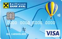 Райффайзен Банк Аваль — Карта «Классическая Visa Classic/Visa Unembossed» Visa гривны