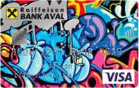 Райффайзен Банк Аваль — Карта «FUN для детей и подростков» Visa гривны