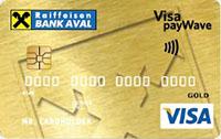Райффайзен Банк Аваль — Карта «Премиальная Visa Gold рayWave» Visa гривны