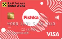 Райффайзен Банк Аваль — Карта «Партнерская Visa Fishka» Visa гривны