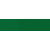 Банк Земельный капитал — Кредит «Для физических лиц»
