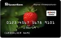 ПриватБанк — Карта «Универсальная» Visa Classic гривны