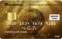 ПриватБанк — Карта «Универсальная с фото» Visa Gold гривны