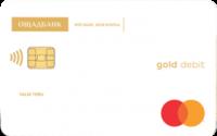 Ощадбанк — Карта «Премиальная карта» MasterCard Debit Gold гривны