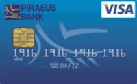 Пиреус Банк — Карта Visa Classic гривны