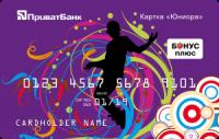 ПриватБанк — Карта «Карта Юниора» MasterCard Standard гривны