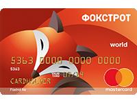 Альфа-Банк — Карта «Фокс Клуб» MasterCard World гривны