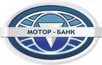 МОТОР БАНК — «Кредитный лимит к зарплатной карточке»