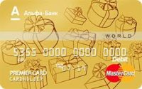 Альфа-Банк — Карта «Mаксимум-наличка» MasterCard Gold, гривны