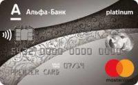 Альфа-Банк — Карта «Максимум» MasterCard Platinum, гривны