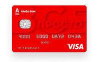 Альфа-Банк — Карта «Все просто» Visa Rewards, гривны
