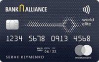 Банк Альянс — Карта «Для физических лиц — вкладчиков» MasterCard World Elite, гривны