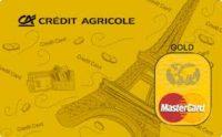 Креди Агриколь Банк — Карта «Для собственников зарплатных карт» MasterCard Gold гривны