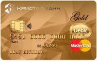 Кристалбанк — Карта «Кристал Кредит» MasterCard Gold Debit гривны