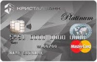 Кристалбанк — Карта «Кристал Кредит» MasterCard Platinum гривны
