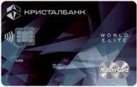 Кристалбанк — Карта «Кристал Кредит» MasterCard World Elite гривны